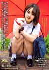 オジサンを相手に生交尾しまくるハツラツ笑顔がカワイイ令和女学生のENJOY援交 情けないオジサンのチ○ポを足踏みする放課後Hライフ 葉月りの