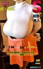 独占超乳素人 完全オリジナル動画 奇跡の超・超乳超熟素人!Sカップ 136センチ 54才 松川季里さん