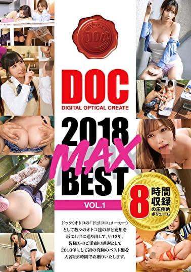 DOC 2018 MAX BEST VOL.1
