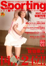 Sexporting 現役女子体育大生バドミントン選手 佐伯奈々