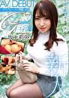 新人デビュードキュメント 最高級クラブのGカップ巨乳女 坂上莉央