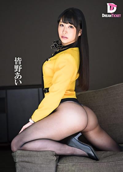 受付嬢in...(脅迫スイートルーム) Miss Reception Ai(23) 皆野あい