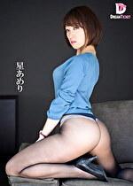 秘書in...(脅迫スイートルーム) Secretary Ameri(26) 星あめり