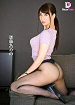 女医in...(脅迫スイートルーム) Doctor Ayano(36) 加藤あやの
