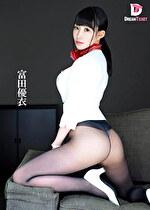 受付嬢in...(脅迫スイートルーム) Miss Reception Yui(23) 富田優衣