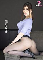 女教師in...(脅迫スイートルーム) Teacher Ayaka(24) 望月あやか