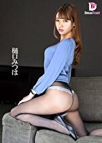 秘書in...(脅迫スイートルーム) Secretary Mitsuha(25) 樋口みつは