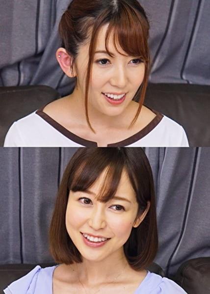 篠田さん 34歳 美巨乳Fカップ奥さま