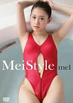 Mei style mei