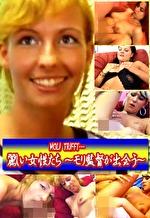 (配信用)MOLI trifft・・・麗しい女性たち~モリ監督が出会う~