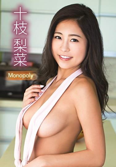 Monopoly 十枝梨菜
