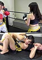 悶絶総合格闘技、ボクシングとレズ002 真木今日子vs浅倉真凛