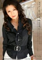 アラフォーヒトヅマ ドットナカダシ Mrs.38age NAKA-DASHI