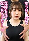 【個人撮影】 れん(19) エロオイルマッサージ