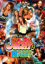 The gal's NIGHT 9 裏ブチアゲPARTY