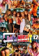 Gal's NIGHT 12