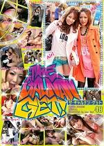 THE GAL-NAN GET! 48