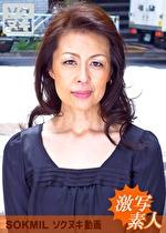 【五十路】応募素人妻 遥さん 59歳