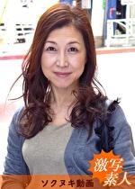 【四十路】応募素人妻 ゆりえさん 47歳