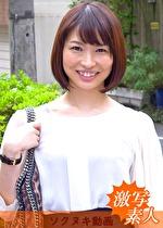 【三十路】肉棒大好きエロ熟女妻 みのりさん 35歳