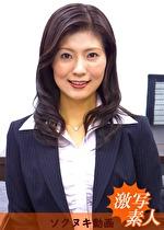 【三十路】社長室寝取られ現場流出 亜美 30歳
