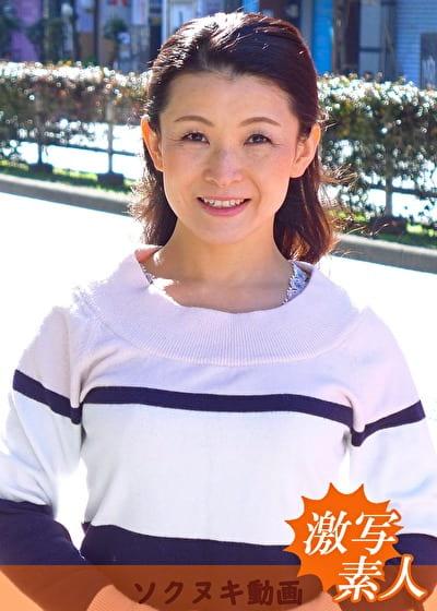 【五十路】応募素人妻 涼香さん 50歳