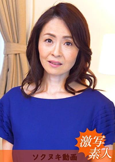 【五十路】応募素人妻 千春さん 50歳
