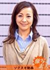 【四十路】応募素人妻 ゆりえさん 45歳
