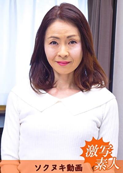 【五十路】部下の肉棒大好き熟女 千春 50歳