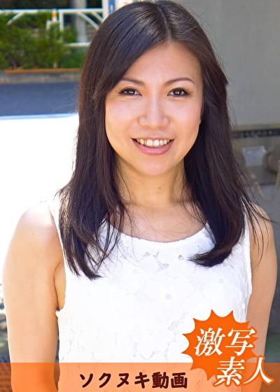 【三十路】応募素人妻 なほさん 39歳