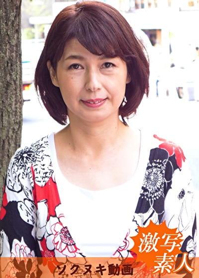 【五十路】応募素人妻 いろはさん 52歳
