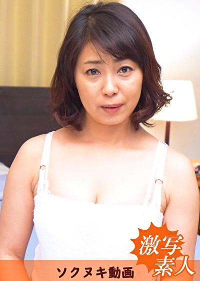【NTR】昼下がりの熟妻 美冬さん 45歳