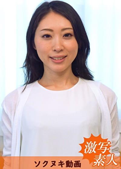【NTR】上司の嫁のフェラ尻 さゆさん