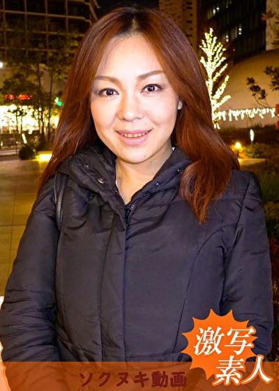 【四十路】応募素人妻 えりかさん 41歳