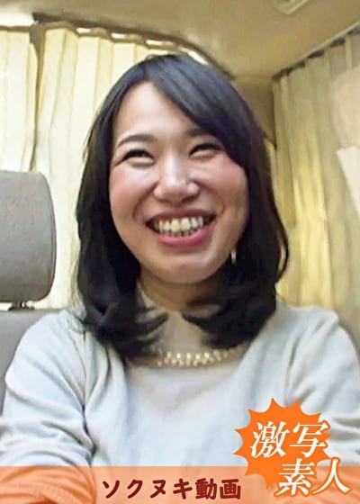 【三十路】素人ナンパ浮気妻 けやき坂で出会った笑顔 推定30歳