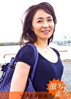 人妻ハメ撮り羞恥デート 千春さん 50歳
