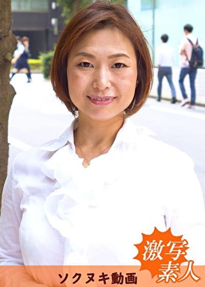 【四十路】応募素人妻 こずえさん 48歳