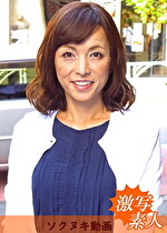 【四十路】応募素人妻 理香子さん 47歳