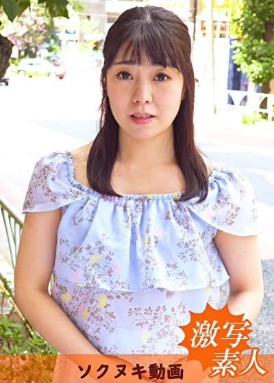 【三十路】応募素人妻 奈子さん 34歳