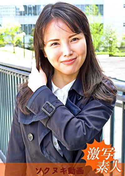 【三十路】応募素人妻 みさ子さん 38歳