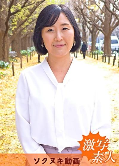 【四十路】応募素人妻 れい子さん 43歳