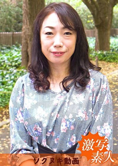 【五十路】応募素人妻 あきさん 51歳