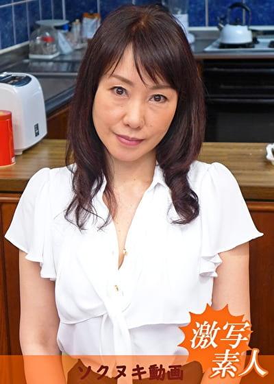 【NTR】昼下がりの熟妻 由貴さん 55歳
