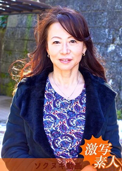【五十路】知人素人妻 美里さん 53歳