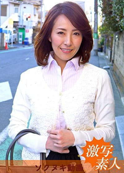 【三十路】知人素人妻 希美さん 38歳
