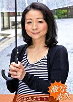 【五十路】応募素人妻 牧英さん 50歳