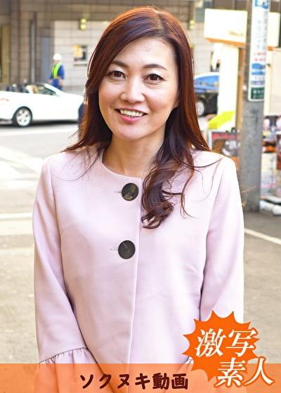 【四十路】応募素人妻 ゆり子さん 43歳