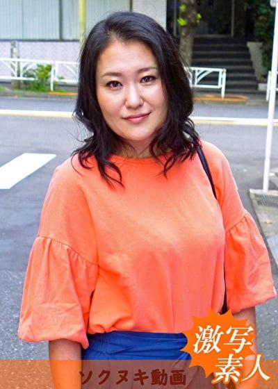 【四十路】応募素人妻 大西さん 43歳