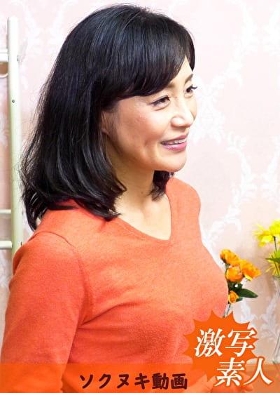 【四十路】オイルマッサージで感じてしまった人妻 里枝子さん 45歳