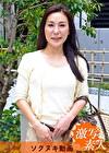 【三十路】応募素人妻 りょうさん 38歳